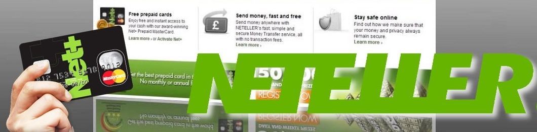 Use the Neteller card to transfer money online!
